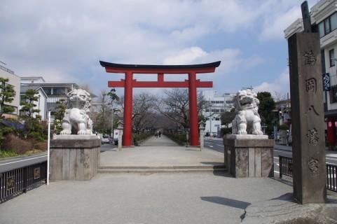 BILKENT UNIVERSITY JAPANESE UNIT - Shinto religion
